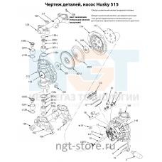 Ремкомплект жидкостной части Husky 515/716 AC,PTFE,PTFE