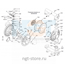 Ремкомплект воздушный клапан Husky 2150 SST