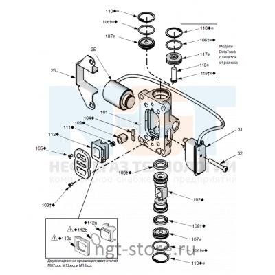Ремкомплект уплотнений воздушного клапана для MERKUR 23:1 MEDIUM Graco